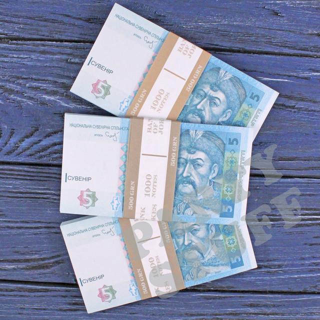 сувенирные деньги 5 гривен