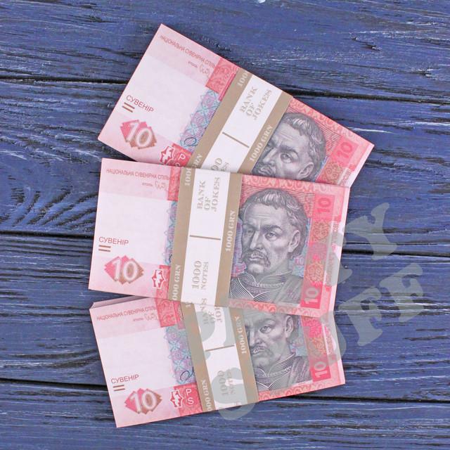 сувенирные деньги 10 гривен
