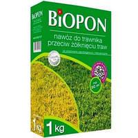Удобрение в гранулах BIOPON для газонов против пожелтения травы, 1 кг