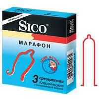Презервативы Sico Марафон Классические (с продлевающим эффектом), №3