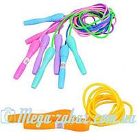 Скакалка гимнастическая детская MS 0184: микс цветов