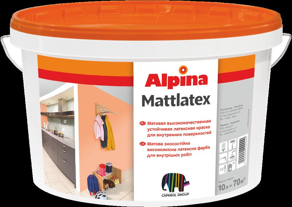 Интерьерная краска Alpina EXPERT Mattlatex 10л, фото 1
