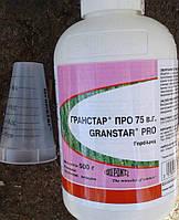 Гербицид Гранстар Про 75 в.г. (Granstar Pro  DuPont)