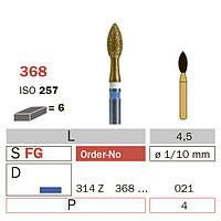 Бор алмазный для обработки циркония, для турбинного наконечника Z368 021M