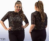 Блуза гипюровая БАТ 143 (026)