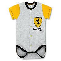 Детский боди-футболка Ferrari р. 74 ткань КУЛИР-ПИНЬЕ 100% тонкий хлопок ТМ ПаМаМа 3081 Светло-серый