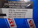 Прокладка ГБЦ ВАЗ 2108-2110-2115, Калина 1,5;1,6 (82,0 мм) LSA, фото 2