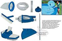 Набор для чистки бассейнов Intex, Супер-комплект, 28003
