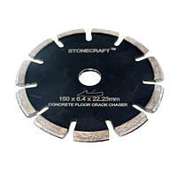 Диск для расшивки швов в бетоне, 150x6,4x10x22,23mm