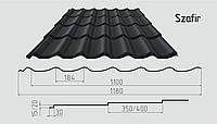 Металлочерепица Szafir (матовый полиэстер) Полимерное, 0.45ММ, Монтеррей, 0.45, 1180.0, RAL7024 (графитовый серый)