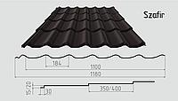 Металлочерепица Szafir (матовый полиэстер) Полимерное, 0.50ММ, Монтеррей, 0.50, 1180.0, RAL8019 (серо-коричневый)
