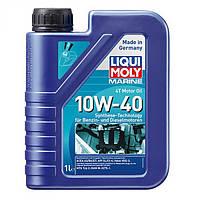 Масло для 4-тактных лодочных двигателей LiquiMoly MARINE 4T MOTOR OIL 10W-40 1 л.