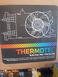 Крыльчатка вентилятора охлаждения радиатора BMW E36/E46/E34/E39/E32/E38 2.0, 2.3, 2.5, фото 3
