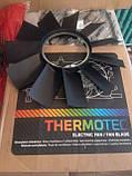 Крыльчатка вентилятора охлаждения радиатора BMW E36/E46/E34/E39/E32/E38 2.0, 2.3, 2.5, фото 2
