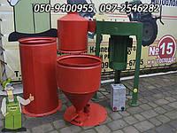 Измельчитель древесины под щепу для гранулятора (двигатель 4 кВт) универсальная дробилка 3 в 1