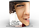 Кружка One Direction Harry Styles, фото 5