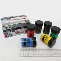 Набор красок для ткани CFP0618,18мл*6шт.