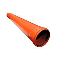 Канализационная труба ПВХ, SN2, D=125x2,5 мм, L=4 м