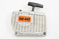 Ручной стартер для бензопилы stihl (440)