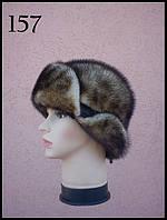 Шапка женская норковая (Распродажа)