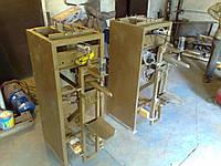 Весовой дозатор для сыпучих материалов