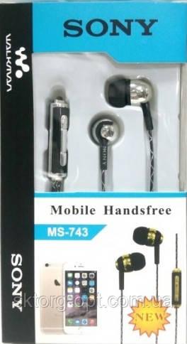Наушники с микрофоном Sony MS-743