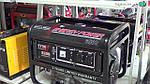 Бензиновий генератор Energy Power 6500 (5,7 кВт)