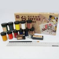 Набор красок для ткани CFP1218,18мл*12шт.