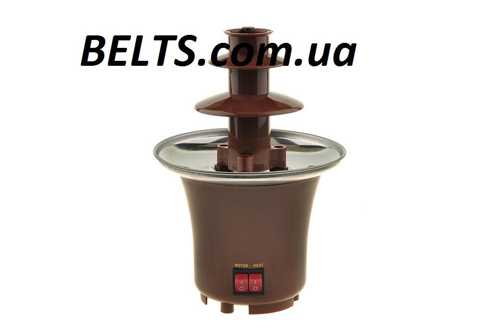 Шоколадный фонтан Мини Chocolate Fountain (шоколадный фондю chocolate fondue)