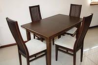 "Стол обеденный из натурального дерева ""Явир 1""  1200(1600)х750"
