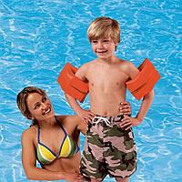 Нарукавники надувные для плавания Intex 59642