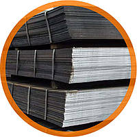 Лист стальной горячекатаный 45х1500х6000 по ГОСТ 19903-90 ст. 3пс/сп