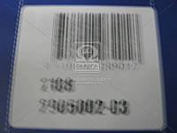 Амортизатор ВАЗ 2108-09 (стойка) правая масляный (покупн. Пекар). 2108-2905002-03