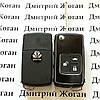 Корпус выкидного ключа для Daewoo Lanos (Дэу Ланос)  3 - кнопки