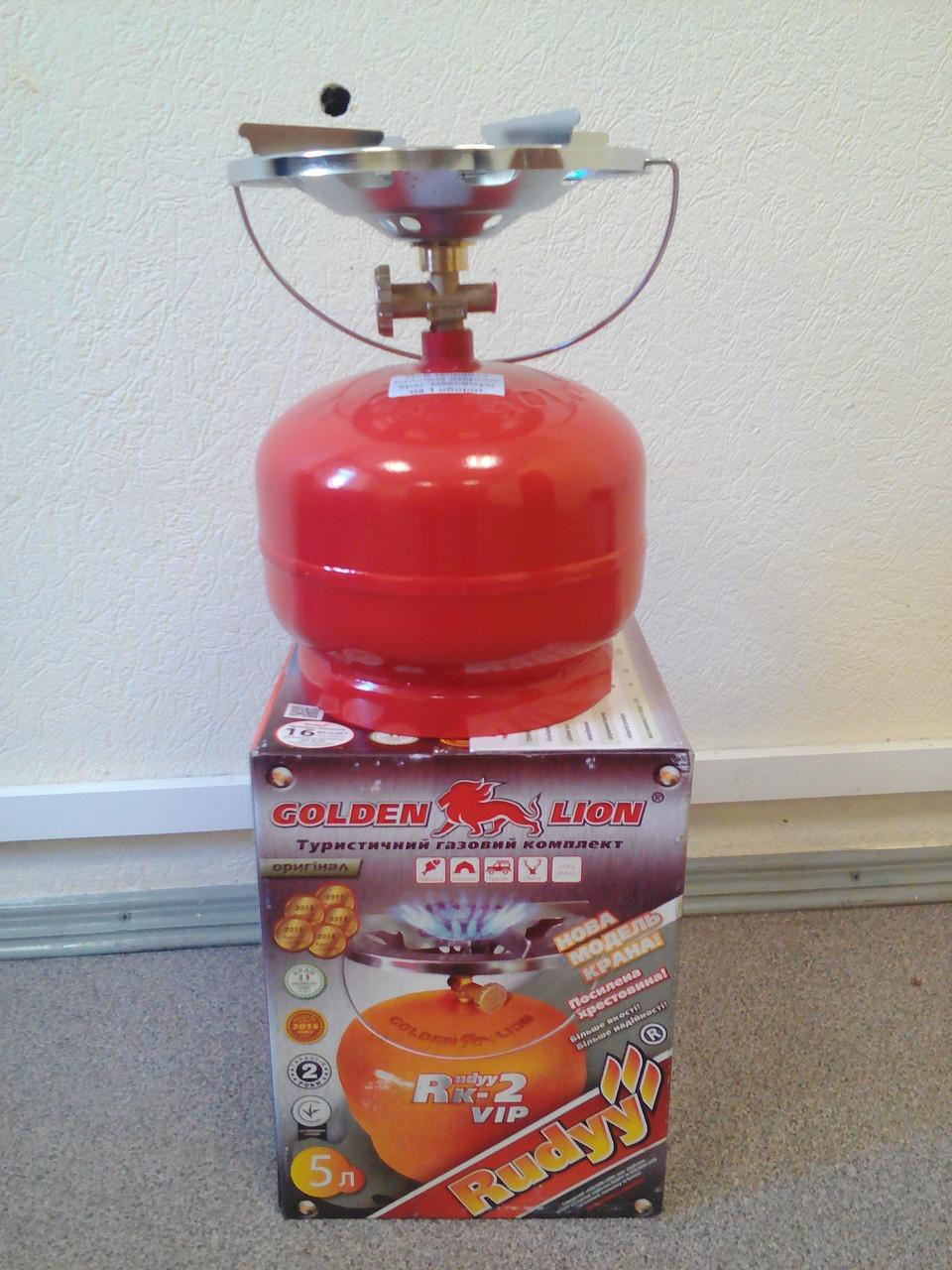 """Газовый комплект 2,5 кВт Golden Lion """"RUDYY Rk-2VIP"""" 5л"""