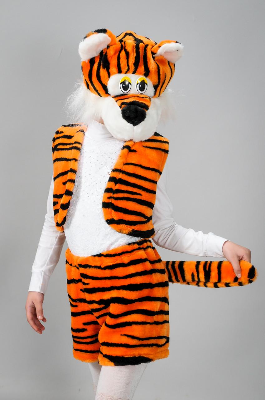 Детские карнавальные костюмы : продажа, цена в Харькове ... - photo#35