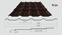Металлочерепица Kron (покрытие полиэстер) 0.50ММ, RAL8017 (шоколадно коричневый)