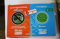 Антиколорад Макс 2мл + Тандем (прилипач) 10мл на 2 сотки. Цена 5 гривень ,50 копеек от 100 штук