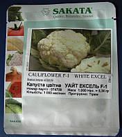 Семена цветной капусты Уайт Эксель F1 2500 с