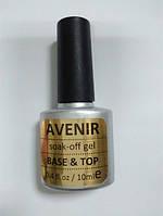 База и закрепитель для гель лака 2в1 Avenir cosmetics 10мл