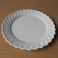 """Тарелка мелкая подставная Ø 22,5см """"Нарезка"""""""