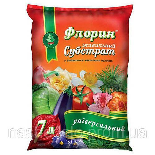 Субстрат Флорин Универсальный 7 л.