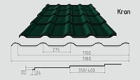 Металлочерепица Kron (матовый полиэстер) Полимерное, 0.50ММ, Venecja, 0.45, 1180.0, RAL6005 (зеленый мох)