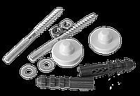 Крепеж для умывальника средний ф. 8/110 мм