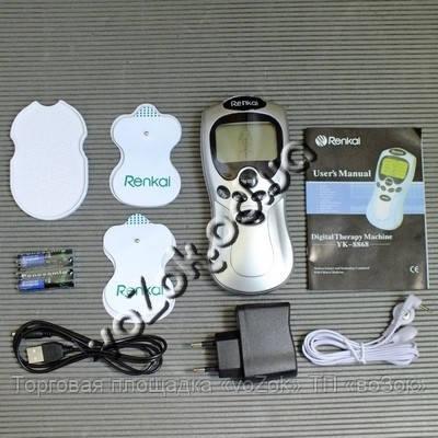 Digital therapy machine инструкция на русском