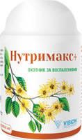 Нутримакс (Nutrimax) - укрепляет стенки сосудов