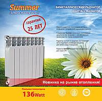 Биметаллический радиатор SUMMER