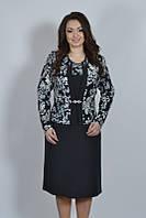 Изысканный женский костюм-двойка для полных женщин с оригинальным принтом (платье+жакет)