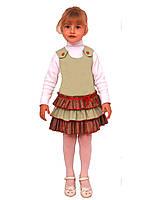 М -918-2 Сарафан детский для девочки  98 104 110 116 122 128