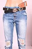"""Женские турецкие рваные джинсы бойфренды """"Red Sold"""" (29 размер ,последний), фото 4"""
